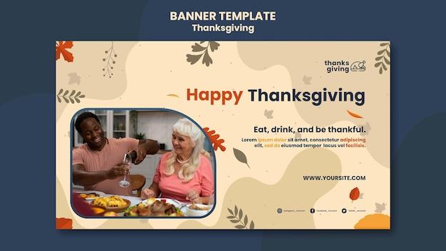 Modèle de bannière de jour de thanksgiving avec des feuilles