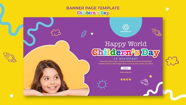 Modèle de bannière de la journée des enfants
