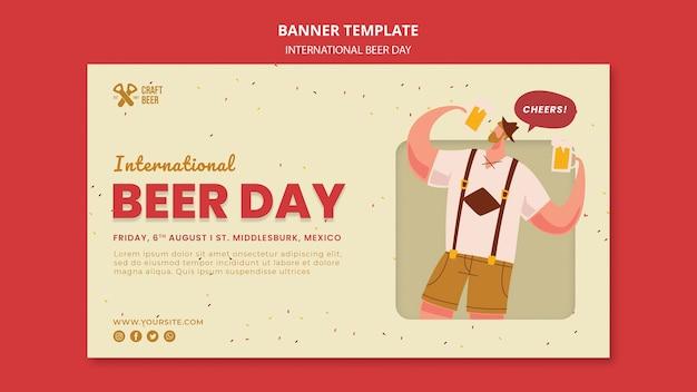 Modèle de bannière de la journée internationale de la bière