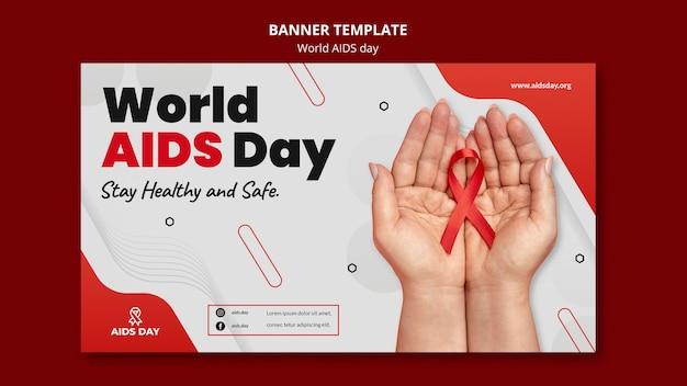 Modèle de bannière de la journée mondiale du sida