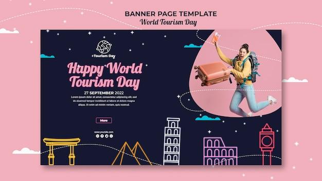 Modèle de bannière de la journée mondiale du tourisme