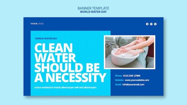 Modèle de bannière de la journée mondiale de l'eau