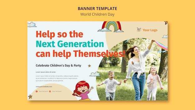 Modèle de bannière de la journée mondiale des enfants