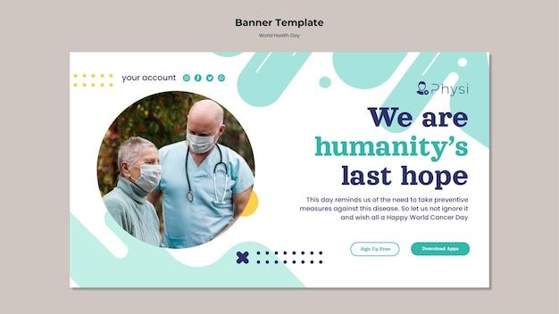 Modèle de bannière de la journée mondiale de la santé