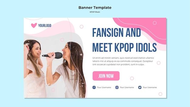Modèle de bannière k-pop avec photo