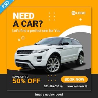 Modèle de bannière de location de voiture instagram pour les médias sociaux premium