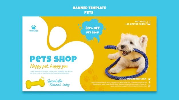 Modèle de bannière de magasin d'animaux de compagnie