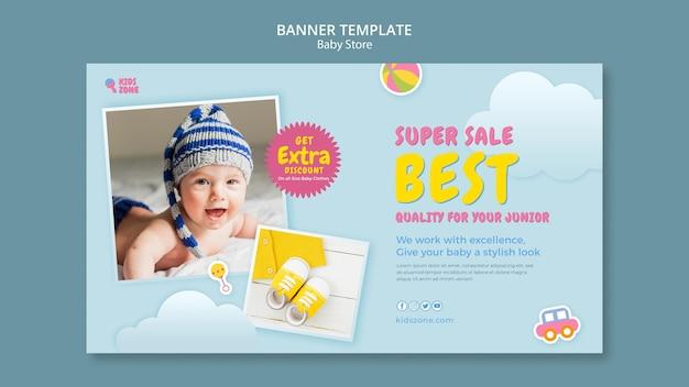 Modèle de bannière de magasin de bébé