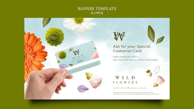Modèle de bannière de magasin de fleurs