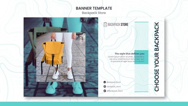 Modèle de bannière de magasin de sac à dos