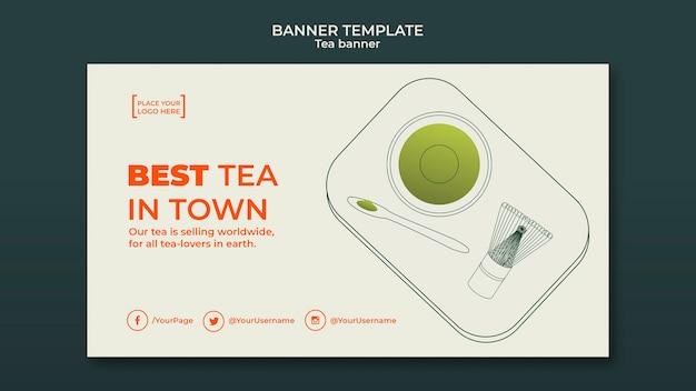 Modèle de bannière de maison de thé