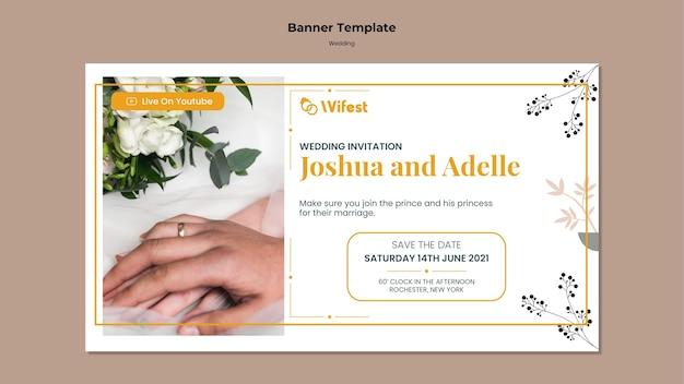 Modèle de bannière de mariage élégant