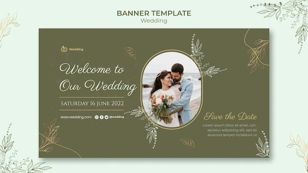 Modèle de bannière de mariage avec photo