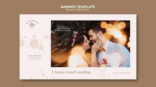 Modèle de bannière de mariage de plage