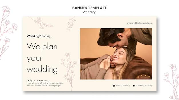 Modèle de bannière de mariage
