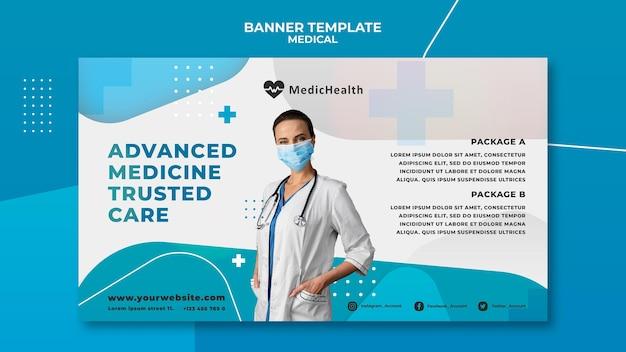 Modèle de bannière de médecine avancée
