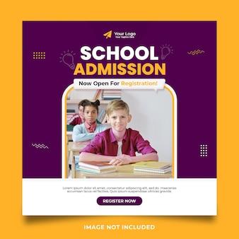 Modèle de bannière de médias sociaux d'admission à l'école