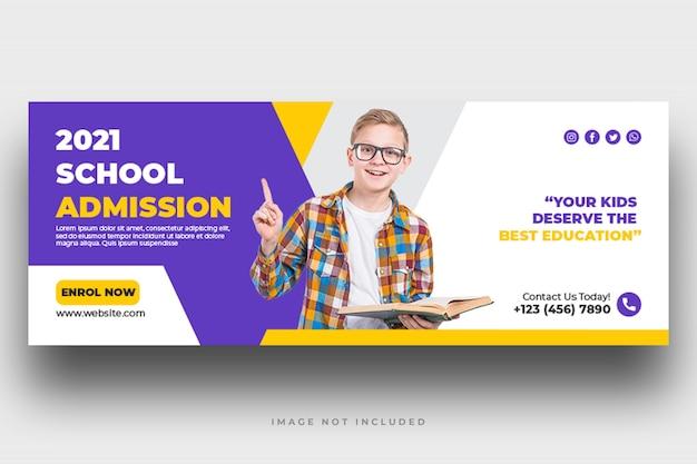 Modèle de bannière de médias sociaux d'admission à l'éducation scolaire