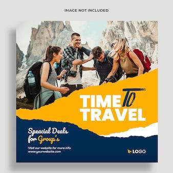 Modèle de bannière et de médias sociaux d'agence de voyage psd premium