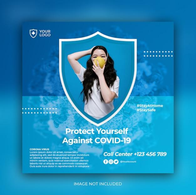 Modèle de bannière de médias sociaux d'avertissement de coronavirus ou dépliant carré