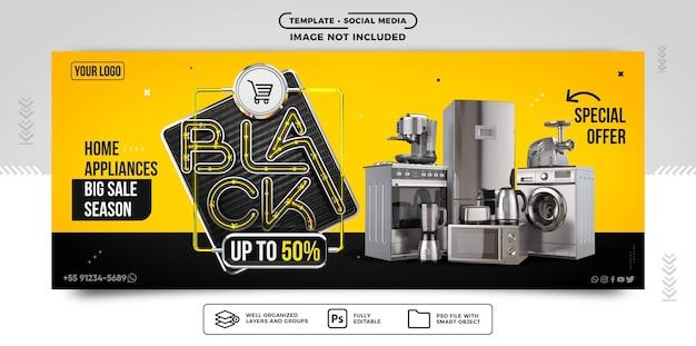 Modèle de bannière de médias sociaux black friday electronics avec jusqu'à 50 de réduction