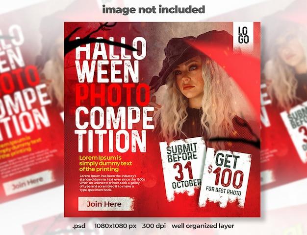 Modèle de bannière de médias sociaux concours photo halloween
