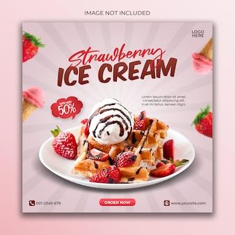 Modèle de bannière de médias sociaux de crème glacée