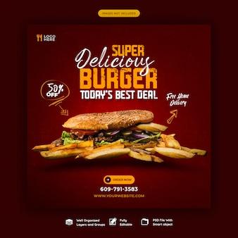 Modèle de bannière de médias sociaux délicieux burger et menu alimentaire