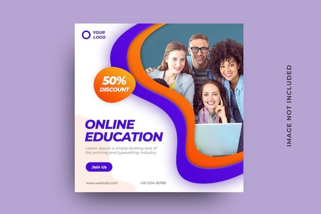 Modèle de bannière de médias sociaux d'éducation en ligne