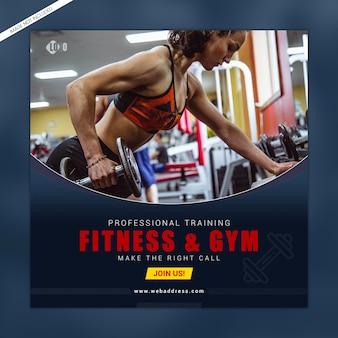 Modèle de bannière de médias sociaux fitness et gym