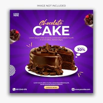 Modèle de bannière de médias sociaux de gâteau