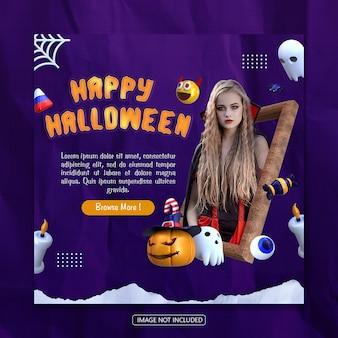 Modèle de bannière de médias sociaux happy halloween avec rendu d'objet 3d psd premium