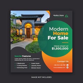 Modèle de bannière de médias sociaux immobilier