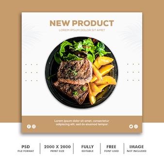 Modèle de bannière de médias sociaux instagram, food new