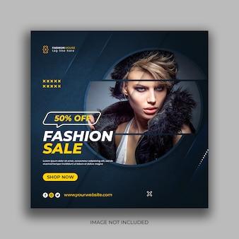 Modèle de bannière de médias sociaux instagram vente de mode