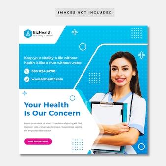 Modèle de bannière de médias sociaux médicaux premium psd