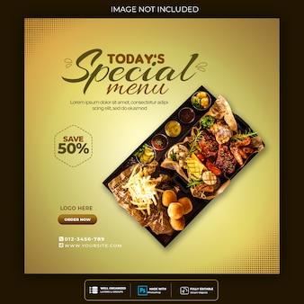 Modèle de bannière de médias sociaux de menu alimentaire spécial