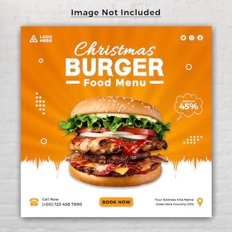 Modèle de bannière de médias sociaux de menu de burger et de nourriture de noël délicieux
