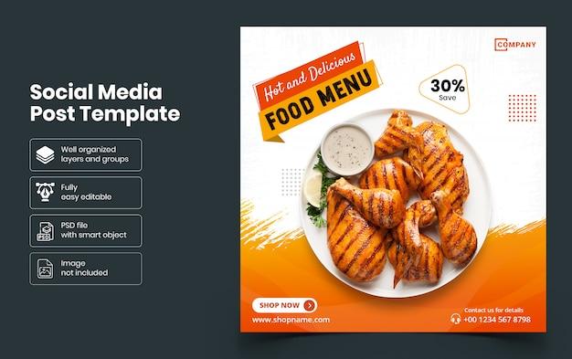 Modèle de bannière de médias sociaux de menu de nourriture délicieuse