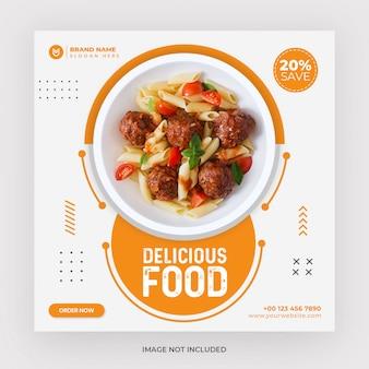 Modèle de bannière de médias sociaux de menu de restaurant
