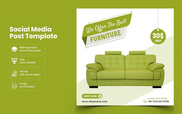 Modèle de bannière de médias sociaux de meubles
