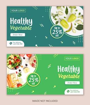 Modèle de bannière de médias sociaux de nourriture végétale modèle de conception de bannière