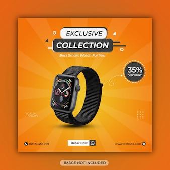 Modèle de bannière de médias sociaux pour la promotion de la collection de montres intelligentes