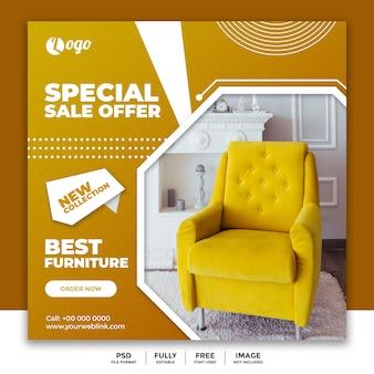 Modèle de bannière de médias sociaux pour la vente de meubles