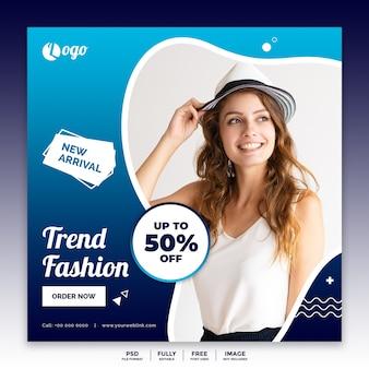 Modèle de bannière de médias sociaux pour la vente de mode