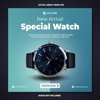 Modèle de bannière de médias sociaux de promotion de collection de montres