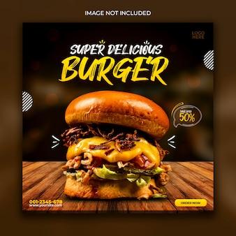 Modèle de bannière de médias sociaux de promotion de menu burger