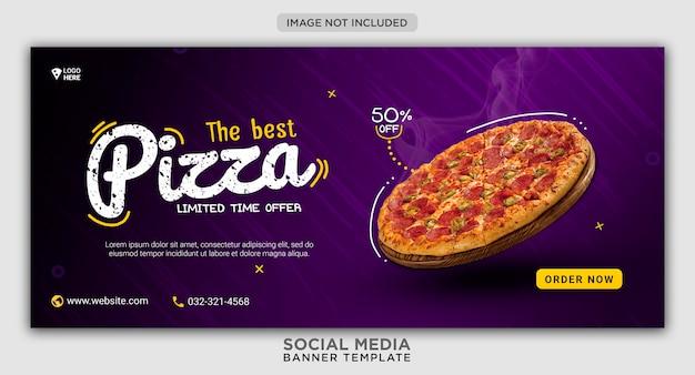 Modèle de bannière de médias sociaux de promotion de menu de pizza
