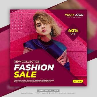 Modèle de bannière de médias sociaux de promotion de vente de mode