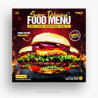 Modèle de bannière de médias sociaux de restaurant